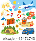 夏のレジャーセット 49471743