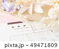 婚姻届 令和婚 婚姻の写真 49471809