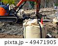 造園工事の風景 49471905