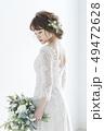 花嫁 結婚 新婦の写真 49472628