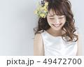 花嫁 新婦 ブライダルの写真 49472700
