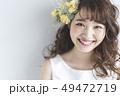 花嫁 新婦 ブライダルの写真 49472719