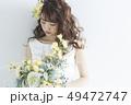 花嫁 新婦 ブライダルの写真 49472747