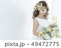 花嫁 新婦 女性の写真 49472775