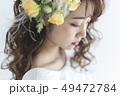 花嫁 新婦 女性の写真 49472784