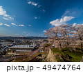 津山城跡 桜 津山市の写真 49474764