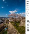 津山城跡 桜 晴れの写真 49474765