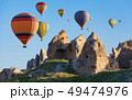 Amazing Cappadocia, Turkey 49474976
