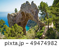 Arco Naturale, natural arch on coast of Capri 49474982