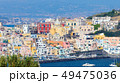 Daylight view of beautiful Procida Island, Italy 49475036