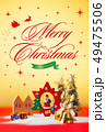 クリスマス サンタクロース ホワイトクリスマスのイラスト 49475506