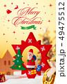 クリスマス サンタクロース ホワイトクリスマスのイラスト 49475512