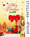 クリスマス サンタクロース ホワイトクリスマスのイラスト 49475513