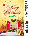 クリスマス サンタクロース ホワイトクリスマスのイラスト 49475525