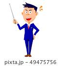 ビジネスマン ベクター 指示棒のイラスト 49475756