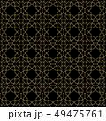 ジオメトリック 幾何学的 柄のイラスト 49475761