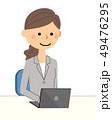 スーツの女性 ノートPC 49476295