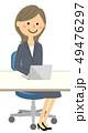 スーツの女性 ノートPC 49476297