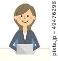 スーツの女性 ノートPC 49476298