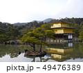 金閣寺(世界遺産、特別名勝、特別史跡) 49476389