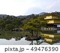 金閣寺(世界遺産、特別名勝、特別史跡) 49476390
