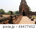 アユタヤの仏像・遺跡群(タイ・アユタヤ) 49477452
