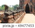 アユタヤの仏像・遺跡群(タイ・アユタヤ) 49477453