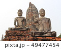 アユタヤの仏像(タイ・アユタヤ) 49477454
