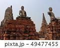 アユタヤの仏像・遺跡群(タイ・アユタヤ) 49477455