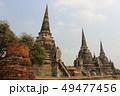 アユタヤの仏像・遺跡群(タイ・アユタヤ) 49477456