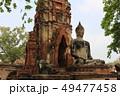 アユタヤの仏像(タイ・アユタヤ) 49477458