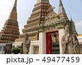 ワットアルン(タイ/バンコク) 49477459