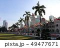 旧連邦事務局ビル(マレーシア/クアラルンプール) 49477671