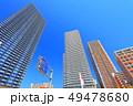 武蔵小杉 タワーマンション タワマンの写真 49478680