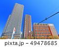 武蔵小杉 タワーマンション タワマンの写真 49478685