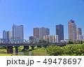【神奈川県】新幹線と武蔵小杉のタワーマンション群 49478697