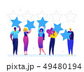 Company rating - flat design style colorful illustration 49480194