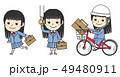 通学をする女子学生(ブレザー) 49480911