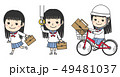 通学をする女子学生(セーラー服) 49481037