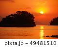 有明海の朝の風景20 49481510