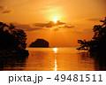 有明海の朝の風景21 49481511