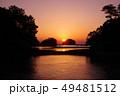 有明海の朝の風景22 49481512