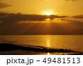 有明海の朝の風景23 49481513