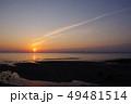 有明海の朝の風景24 49481514