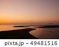 有明海の朝の風景26 49481516