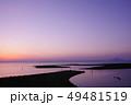 有明海の朝の風景28 49481519
