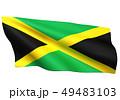 ジャマイカ 国旗 比率1:2 49483103