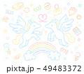 ペガサスとスイーツの手描き風イラスト 49483372