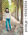 女性 女の人 女の写真 49483604
