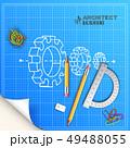 設計士 工事 エンジニアのイラスト 49488055